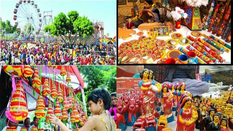 Composition: A Village Fair(বাংলা অর্থসহ)